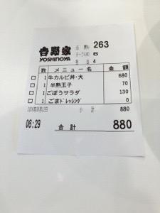 20160812-161850.jpg