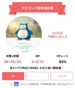 20160824-070738.jpg