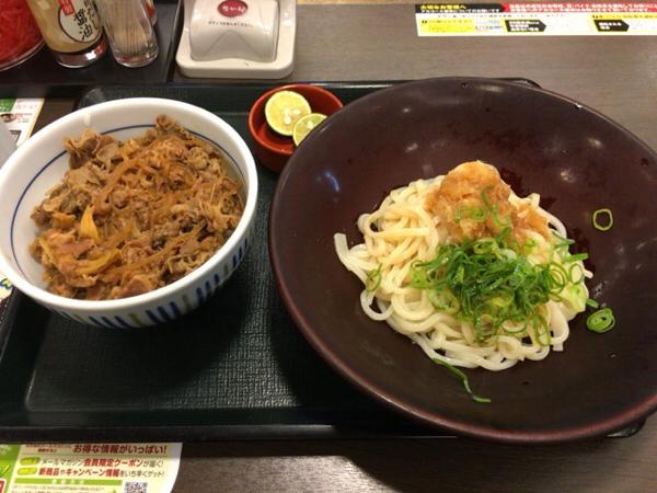なか卯で朝も早よから、すだちおろしうどん、和風牛丼を食す。