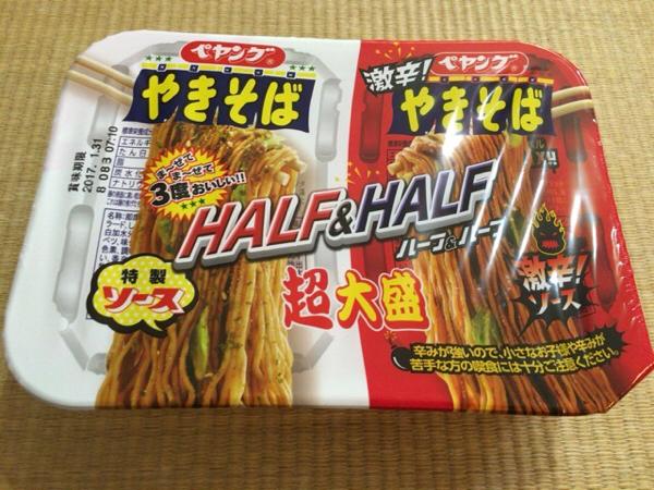 ペヤングHALF&HALF(ハーフ&ハーフ)の超大盛カップ焼きそばを買ってみました。