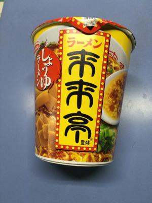 来来亭が監修のカップ麺を食べてみました。