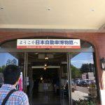 GWに石川県遠征してマキシムザラーメン初代極の加賀味噌ラーメンを食べてきました。