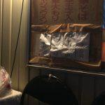 日曜日の深夜にラーメン食べたくなったのでラーメン屋 秋田で中華そばを食べてきました。【福井県】
