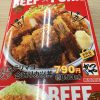 『かつや』の期間限定メニューテリマヨ合盛りカツ丼を食べてきました。