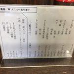 ブタヤロウ食堂の新メニュー『ナポリタン』を食べてきました。